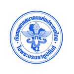 ทันตแพทยสมาคมแห่งประเทศไทย