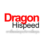 Dragon Hispeed ISPIO