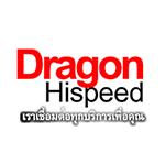 Dragon Hispeed ISPIO
