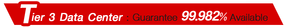 Data Center Guarantee Available