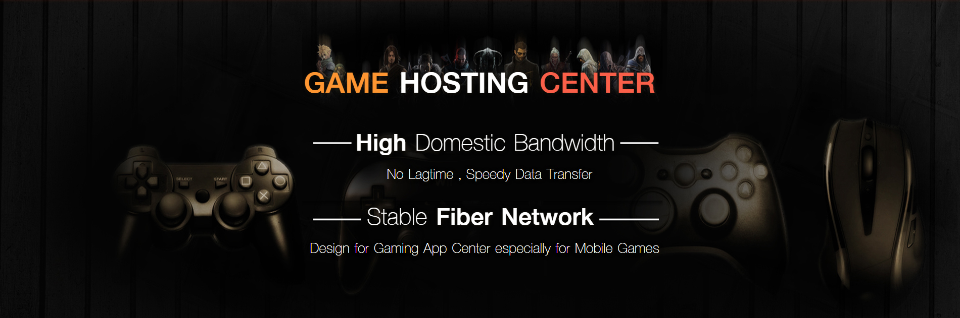 Game Hosting Center