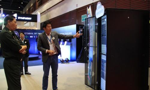 NIPA Cloud Appliance