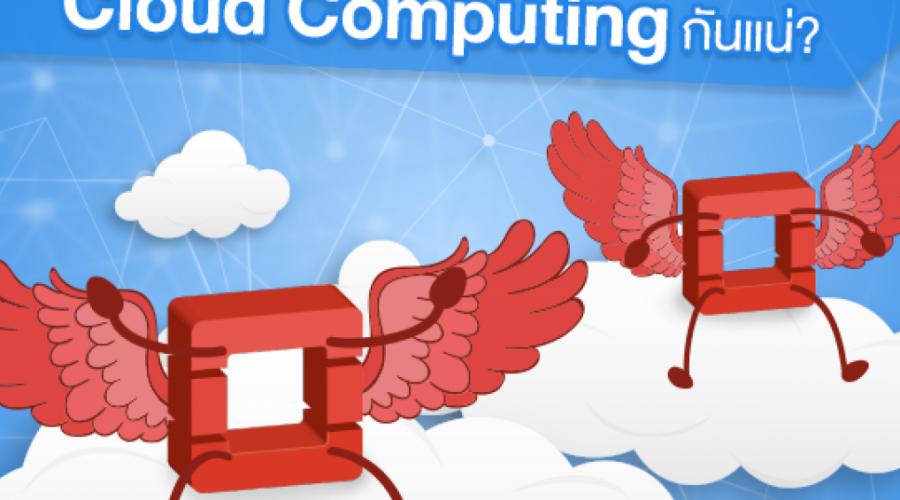 Openstack_Cloud-1200x565