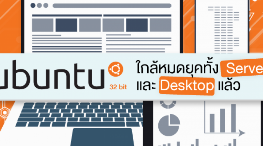 Ubuntu-1200x565